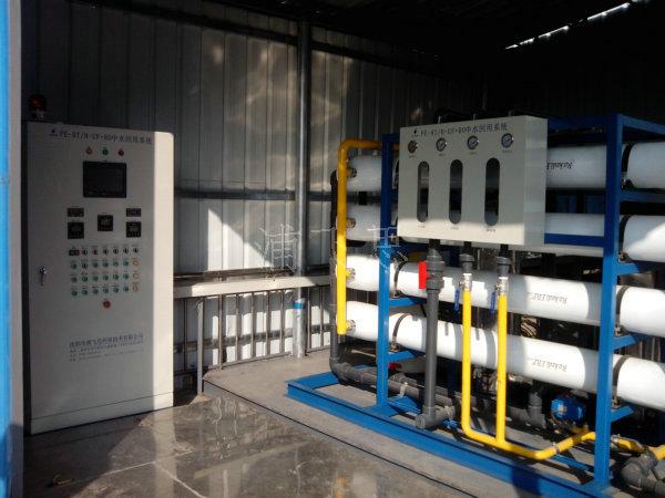 电镀废水回用技术难在哪里?